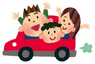 家族でドライブ中に聴く曲