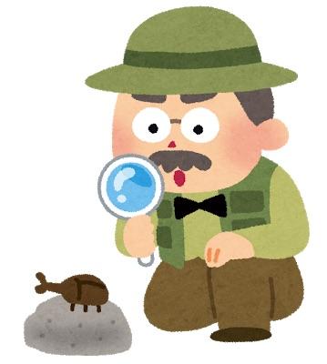 【苦手な人注意】昆虫食いまやグルメに コオロギラーメンは有名えびそば店の味!? 品切れ人気メニューも