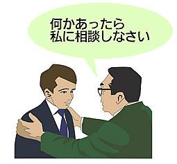 【困った!教えて!】ちょっと相談【ガルちゃん先生】