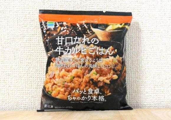 ファミリーマートのオススメ商品!!
