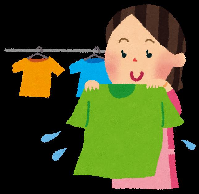 この時期の洗濯頻度について