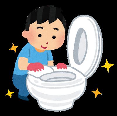 トイレ掃除で運気上がった人います?