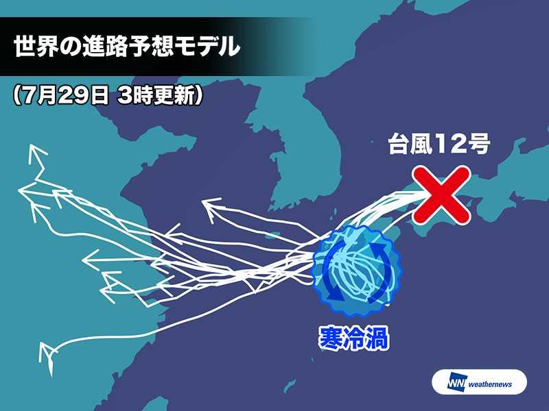 """台風12号、週明け""""迷走""""か 九州で影響長期化の恐れも"""