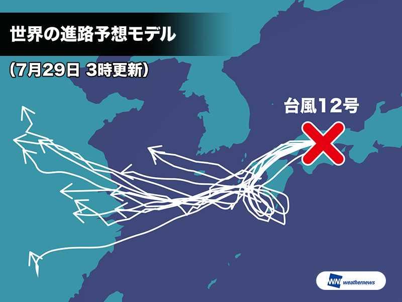 """台風12号、週明け""""迷走""""か 九州で影響長期化の恐れも - ウェザーニュース"""