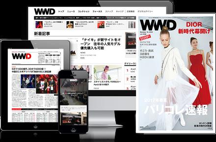 【WWD JAPAN】最新ファッション&ビューティ情報