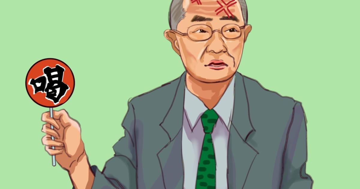 張本勲氏、サッカーW杯に「まだやってるの、なんの関心があるの」と発言→炎上 – しらべぇ | 気になるアレを大調査ニュース!