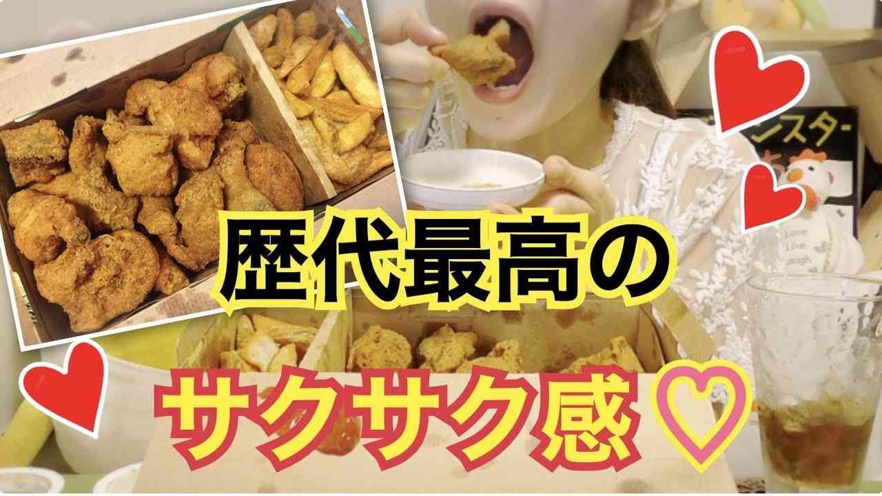 【韓国】キョチョンチキンから新商品のライスチキンが出た!!(라이스치킨) - YouTube