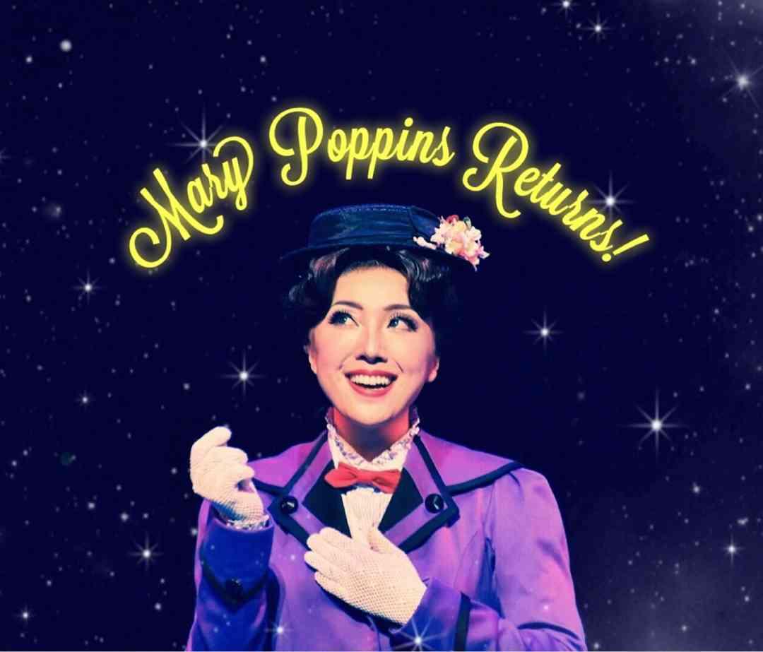 Mary Poppins Returns! | 平原綾香オフィシャルブログ A-ya BLOG ! Powered by Ameba