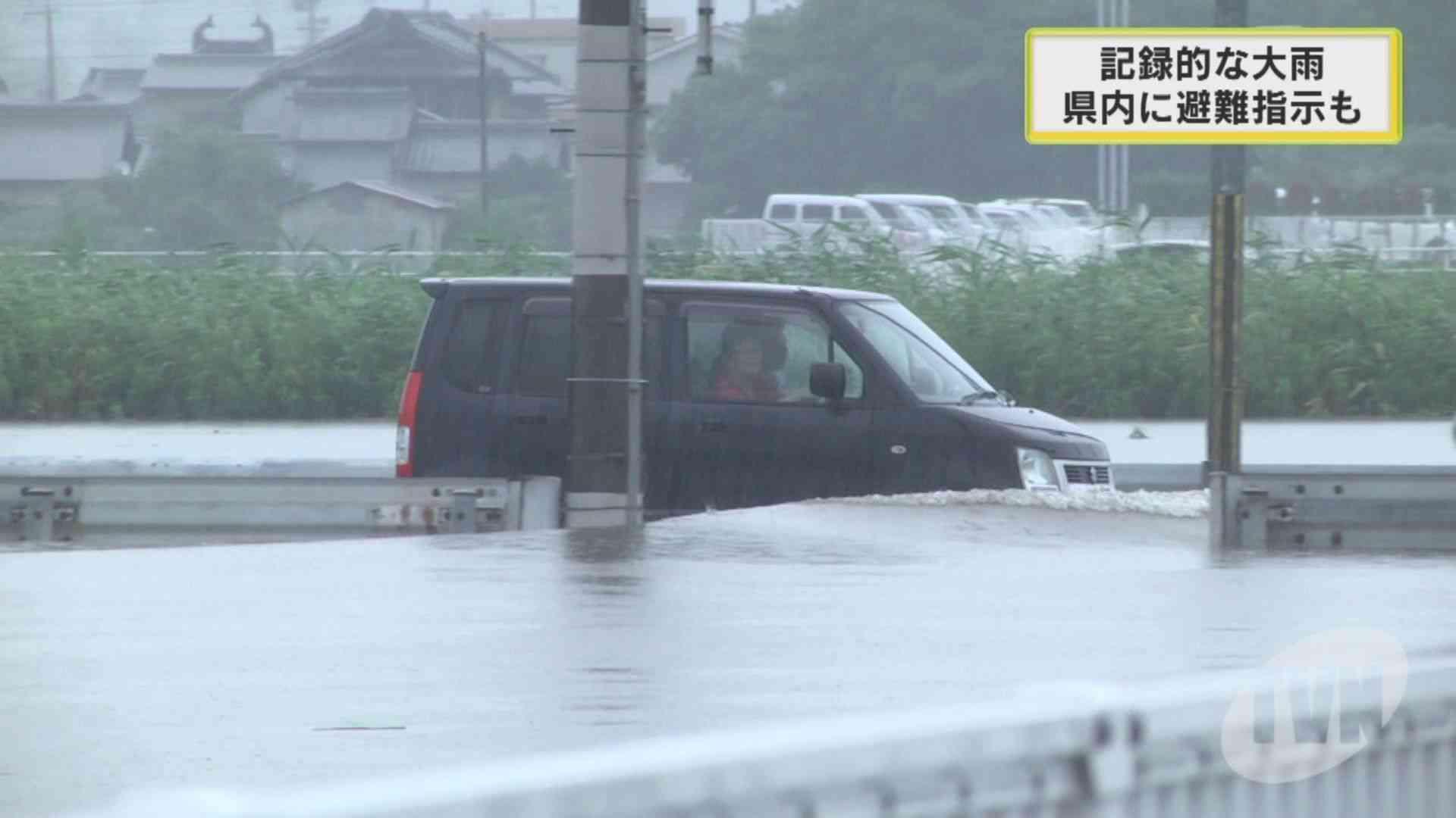 大雨で大和郡山市・生駒市で避難指示/奈良(奈良テレビ放送) - Yahoo!ニュース
