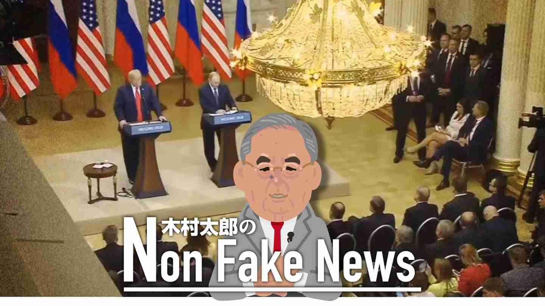 プーチン大統領が爆弾発言 アメリカ・マスコミは報道せず(FNN PRIME) - Yahoo!ニュース