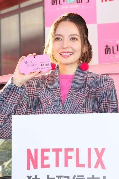 交際報道のベッキー、日テレ本格復帰もいよいよ間近?(NEWS ポストセブン) - Yahoo!ニュース