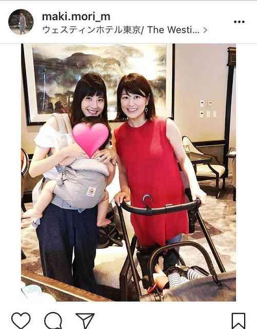 長谷部の妻・佐藤ありさ、ママになっても「可愛いさ変わらず」…森麻季アナが最新ショット公開 : スポーツ報知