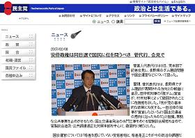 全文表示 | 菅の「産む生産性」発言 柳沢批判の資格あるのか : J-CASTニュース