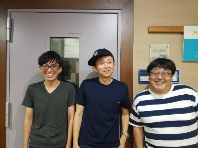 有吉、ギャルのカリスマは「安室奈美恵が最後だね」(TOKYO FM+) - Yahoo!ニュース