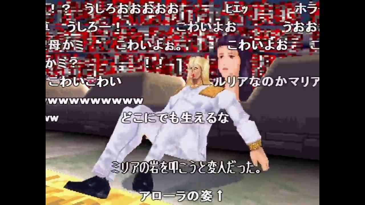 爆笑 衝撃のラスト 北斗の拳 チートバグプレイ (コメ付) - YouTube