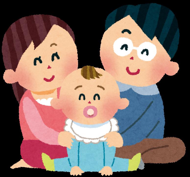 「結婚・出産して一人前」が過去最低 「家族の絆強くする」は最高 博報堂生活総合研調査