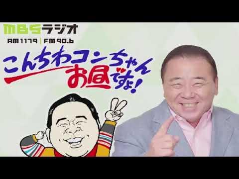 こんちわコンちゃんお昼ですょ (7/20) - YouTube