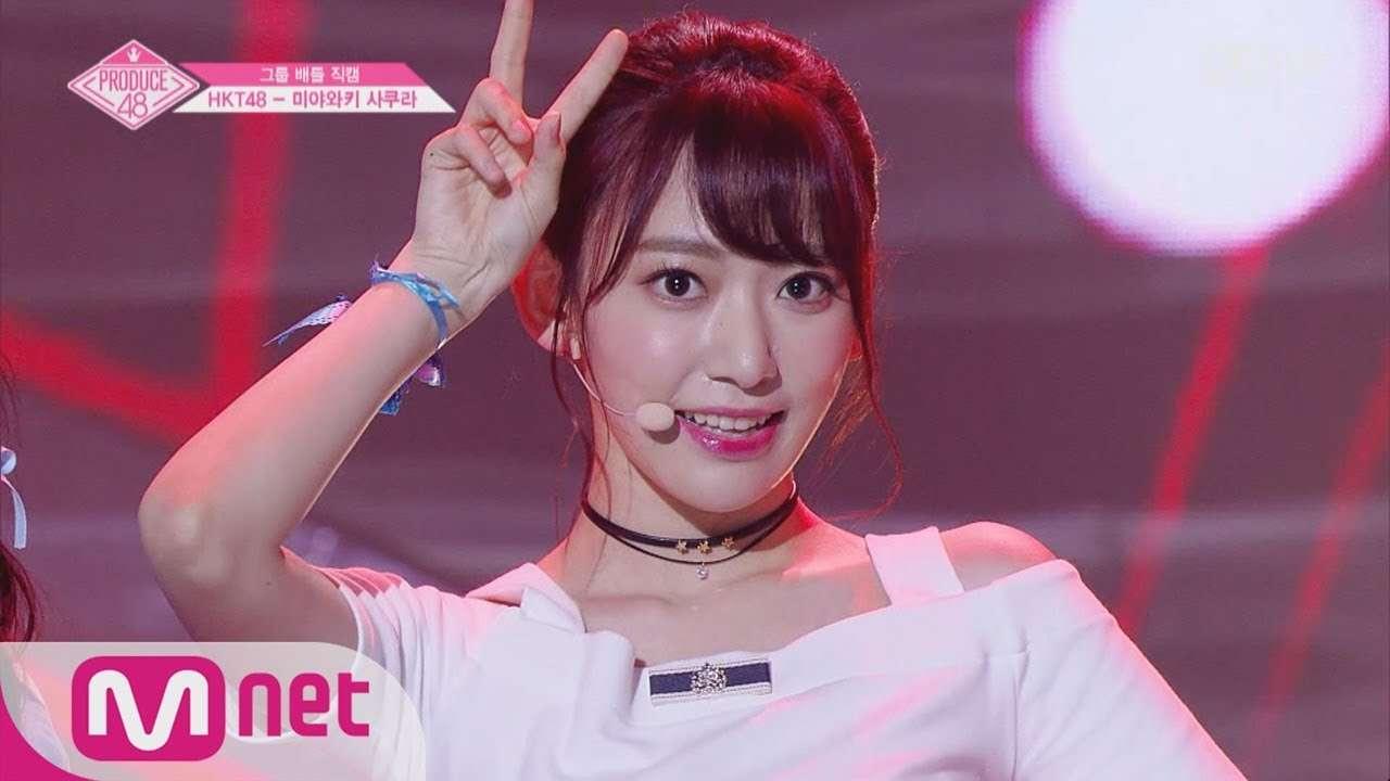 PRODUCE48 [단독/직캠] 일대일아이컨택ㅣ미야와키 사쿠라 - I.O.I ♬너무너무너무_2조 @그룹 배틀 180629 EP.3 - YouTube