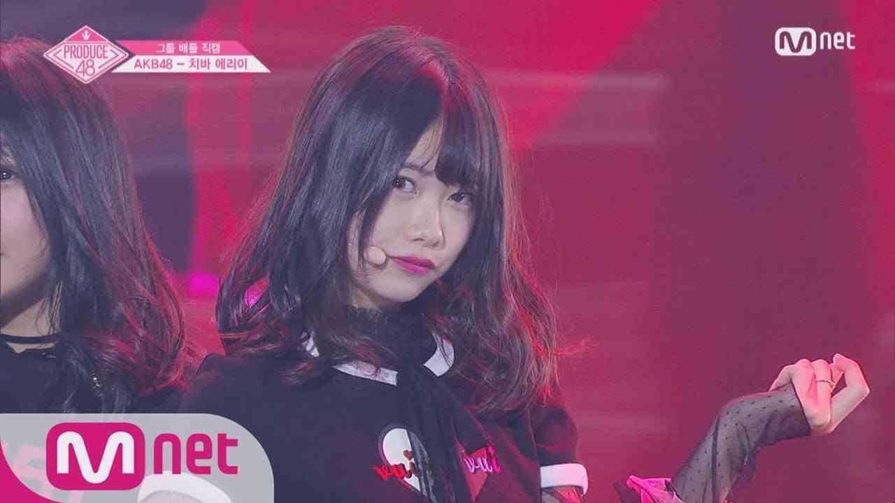 PRODUCE48 [단독/직캠] 일대일아이컨택ㅣ치바 에리이 - 블랙핑크 ♬붐바야_2조 @그룹 배틀 180629 EP.3 - YouTube
