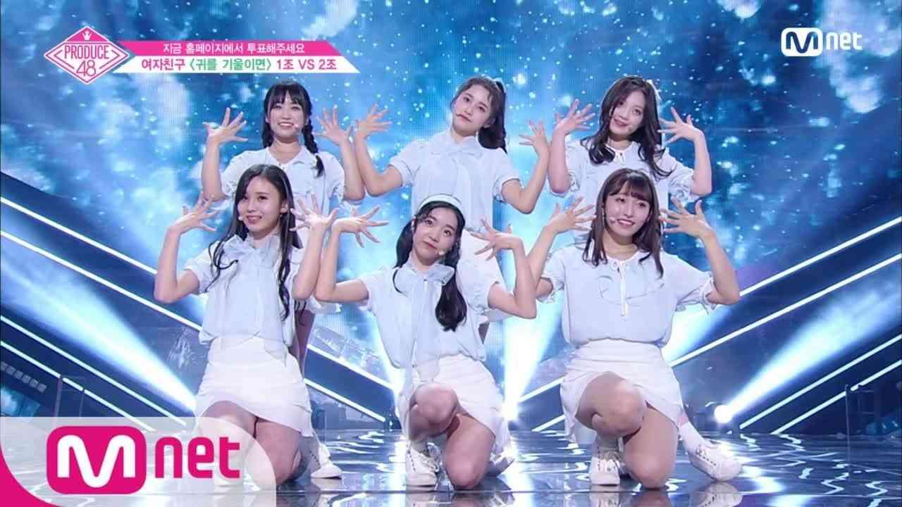 [ENG sub] PRODUCE48 [단독/3회] '귀요미 어벤져스' 자이언트 베이비ㅣ여자친구 ♬귀를 기울이면_2조 @그룹 배틀 180629 EP.3 - YouTube