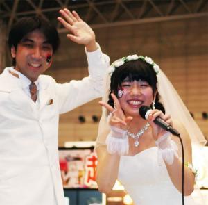 【マジかよ】17歳美少女と39歳オッサンがニコニコ動画イベントで結婚! 22歳差なんだが(笑) - Ameba News [アメーバニュース]