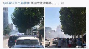 【動画あり】中国北京の米国大使館で爆発か | 保守速報