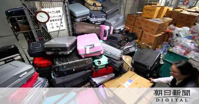 関空に置き去りスーツケースの山 訪日客に捨てられて…:朝日新聞デジタル