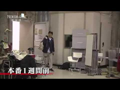 Before  Fight/平家派 - YouTube