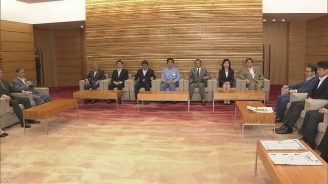 政府 西日本豪雨の被災地に予備費から20億円支出 | NHKニュース