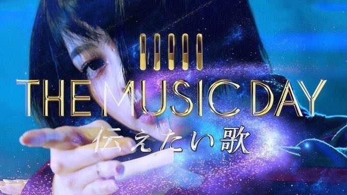 """欅坂46平手友梨奈""""復活"""" 「ガラスを割れ!」センターでTV初パフォーマンスにファン歓喜"""