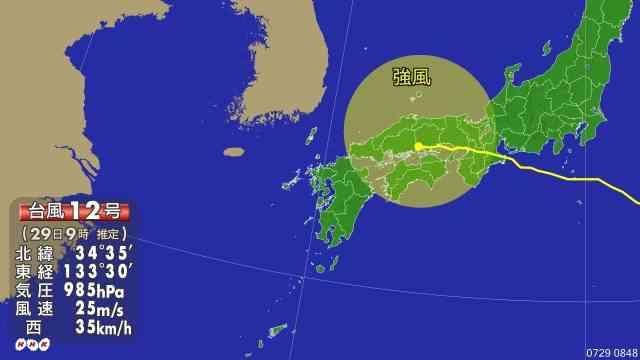 台風12号 中国地方を西へ 豪雨被災地でも雨や強風 | NHKニュース