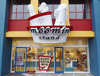 「ムーミンの日」を記念したカラフルなドリンクが登場! ムーミンがフローズンの上にぷかぷか