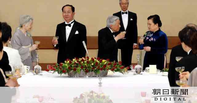 両陛下、ベトナム国家主席夫妻迎えて宮中晩餐会:朝日新聞デジタル