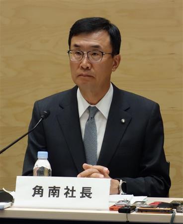 テレビ朝日社長、セクハラ隠し録りで告発の女性社員と直属の上司「処分しない」 - SankeiBiz(サンケイビズ)