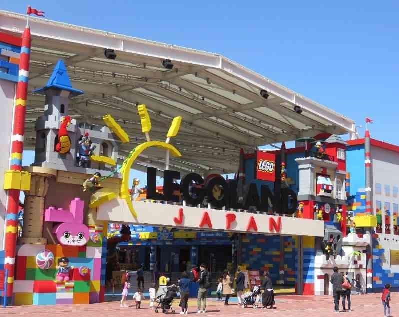 名古屋:「レゴランド」19日から入場料大幅値下げ