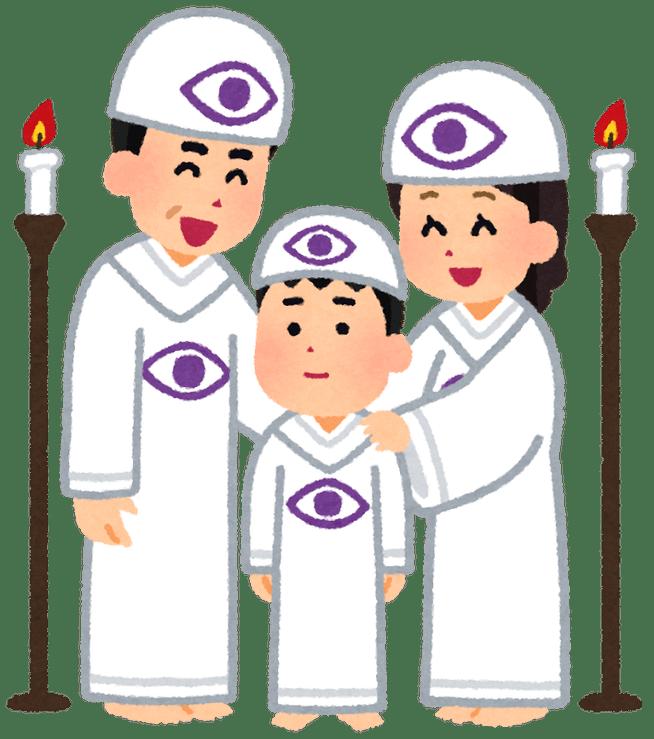 友達が顕正会というカルト宗教に勧誘してきたので特徴や手口を紹介 前編 | CRAW BLOG