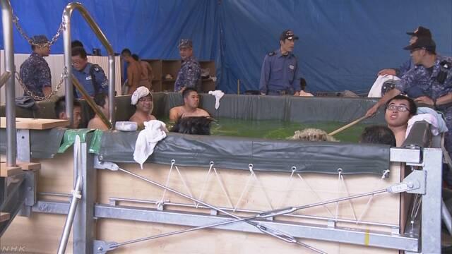 海自呉基地で輸送艦の入浴施設など開放 | NHKニュース