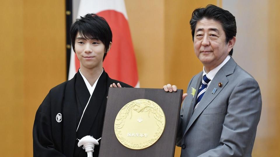 Figure skater Yuzuru Hanyu receives nat'l honor award