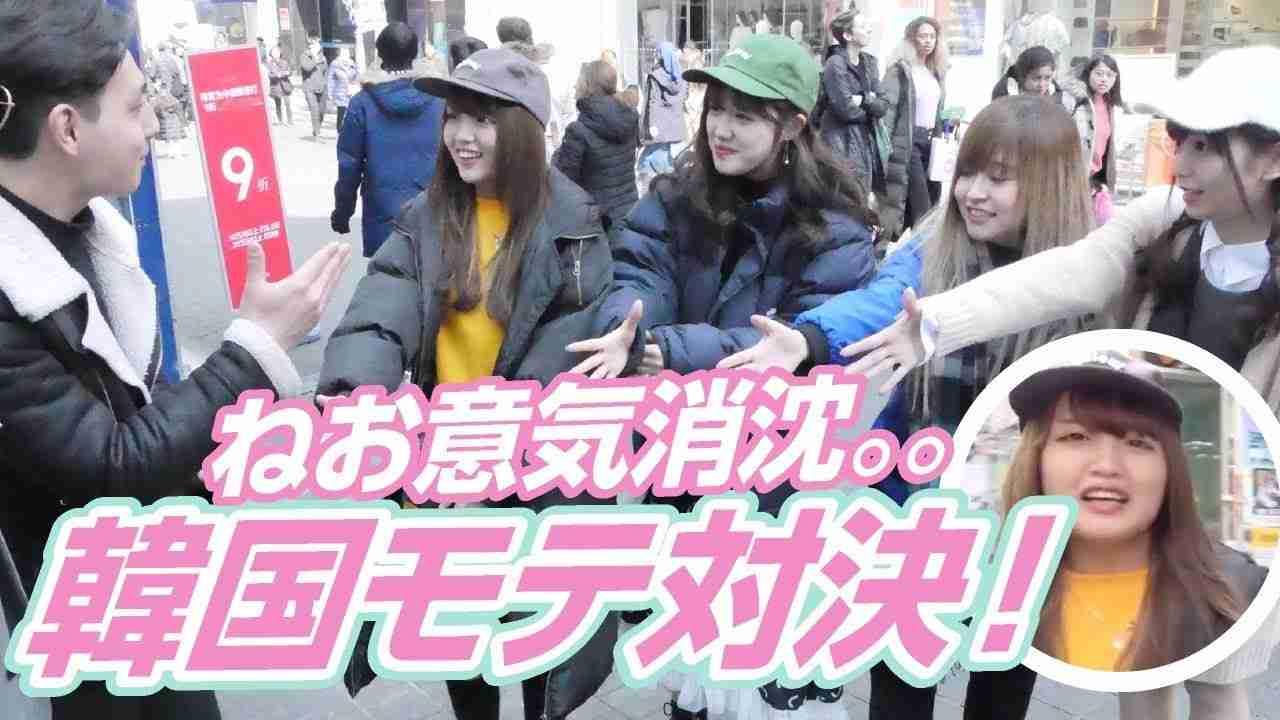 【街頭アンケート】韓国で一番モテる人は誰?調査したら驚きの結果に…! #6 - YouTube