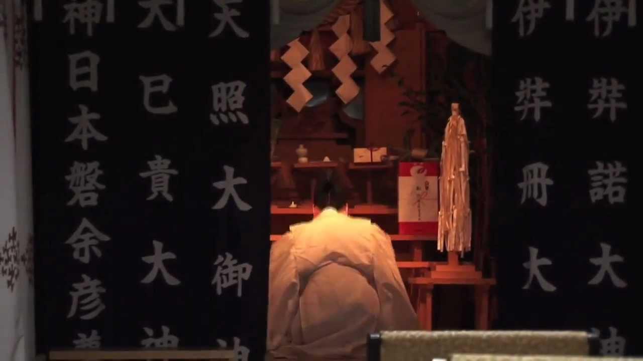 [美しき日本] 奈良 十津川村玉置神社 - YouTube