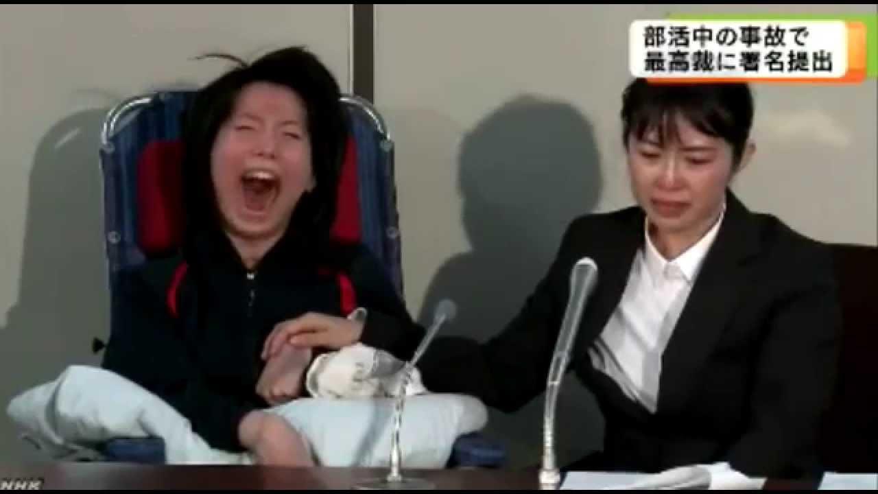 兵庫・龍野高校 部活中の事故 最高裁に署名提出 家族の会見→1:28 2015/10/13 - YouTube