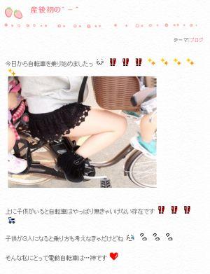 辻希美が新生児(生後3週間)を乗せて自転車4人乗りして炎上