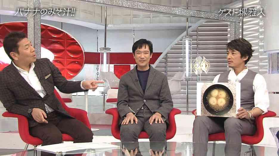 堺雅人、妻・菅野美穂も褒める手料理が衝撃的 スタジオ絶句