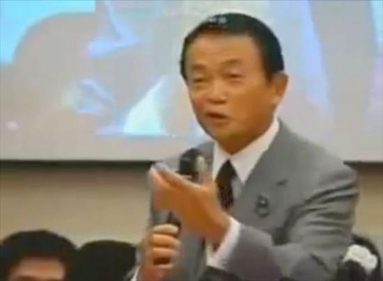 麻生太郎氏による「日本の借金」の解説が超わかりやすい 「経済をわかってない奴が煽っているだけ」 - ログミー