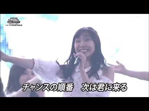 松井珠理奈 宮脇咲良だけではなく荻野由佳にも何かを言っていた!!【詳しくは概要欄へ】 - YouTube