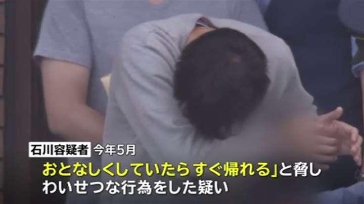 「声出したら殺す」脅してわいせつ行為か、男逮捕 TBS NEWS