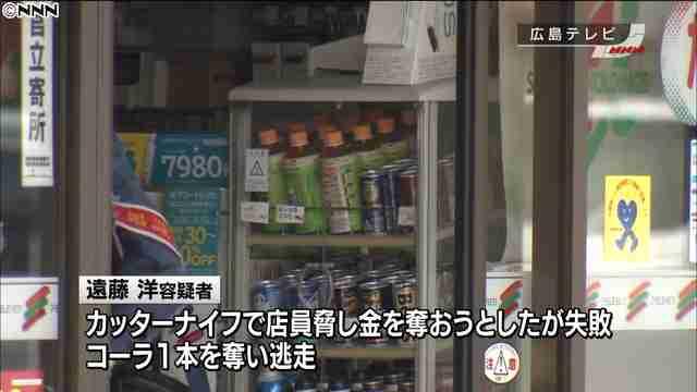 新幹線線路に男が侵入し一時運行がストップ コンビニ強盗だった - ライブドアニュース