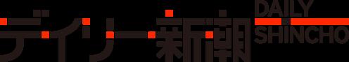 稲垣吾郎が新宿2丁目で男性とキス! 映画「ばるぼら」打ち上げで見せた開放感 | デイリー新潮