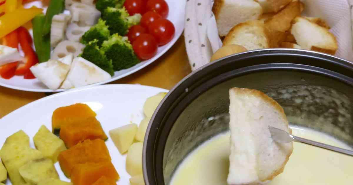 とろけるチーズで!簡単チーズフォンデュ♪ by やまのあやち 【クックパッド】 簡単おいしいみんなのレシピが293万品