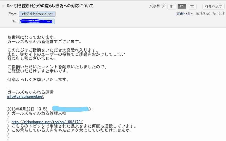 歌手山P(山下智久)復活!2年ぶり音楽活動再開へ 全国ツアーも今冬4年ぶりアルバムも